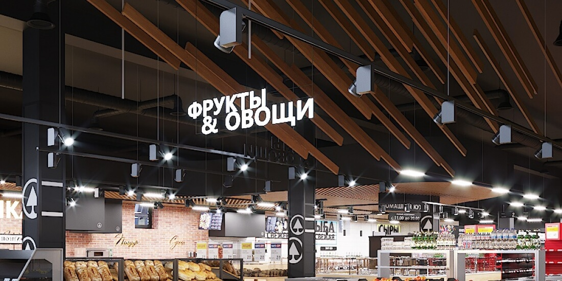 Интерьер EUROSPAR в Бобруйске (ул. Парковая)
