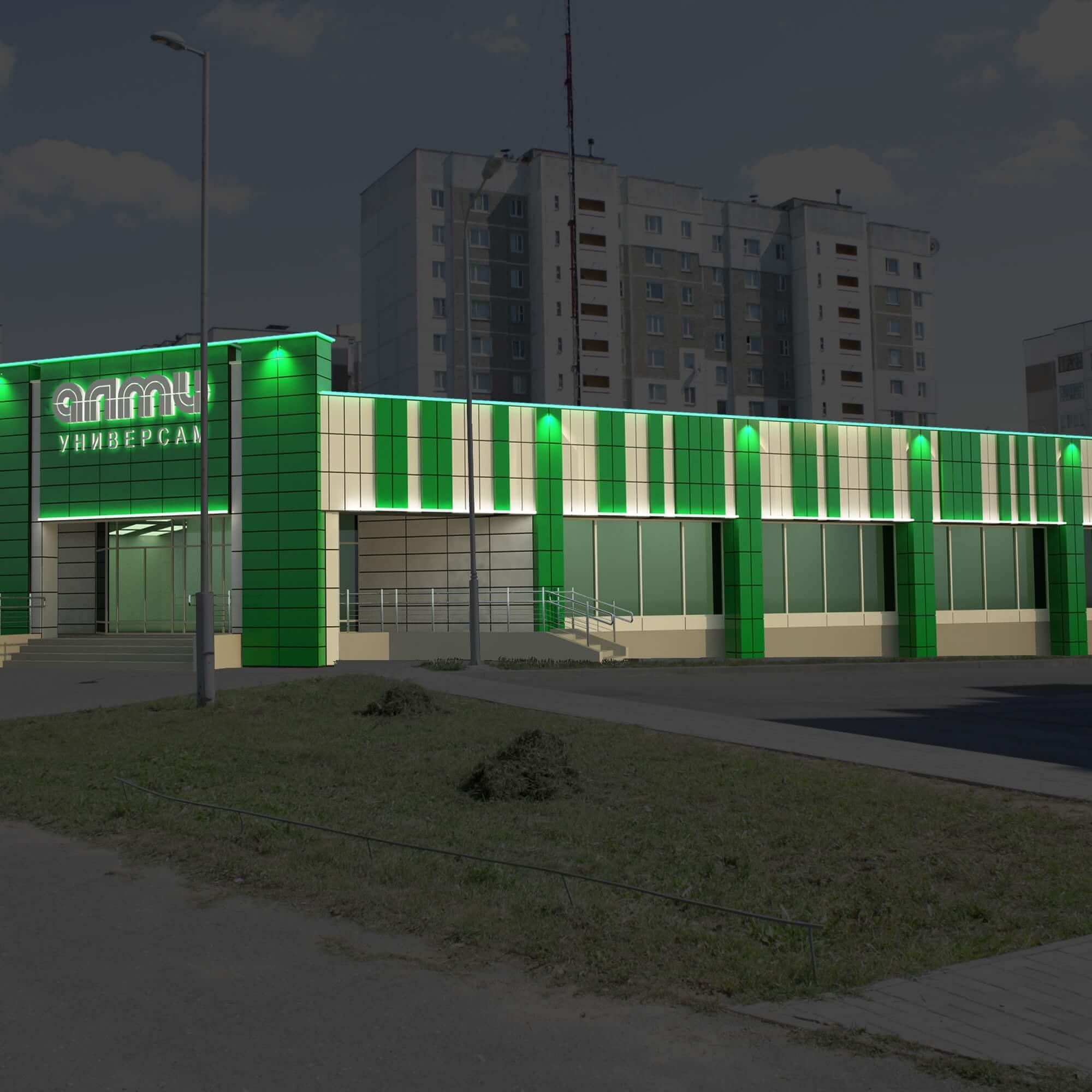 Реконструкция магазина в Минске