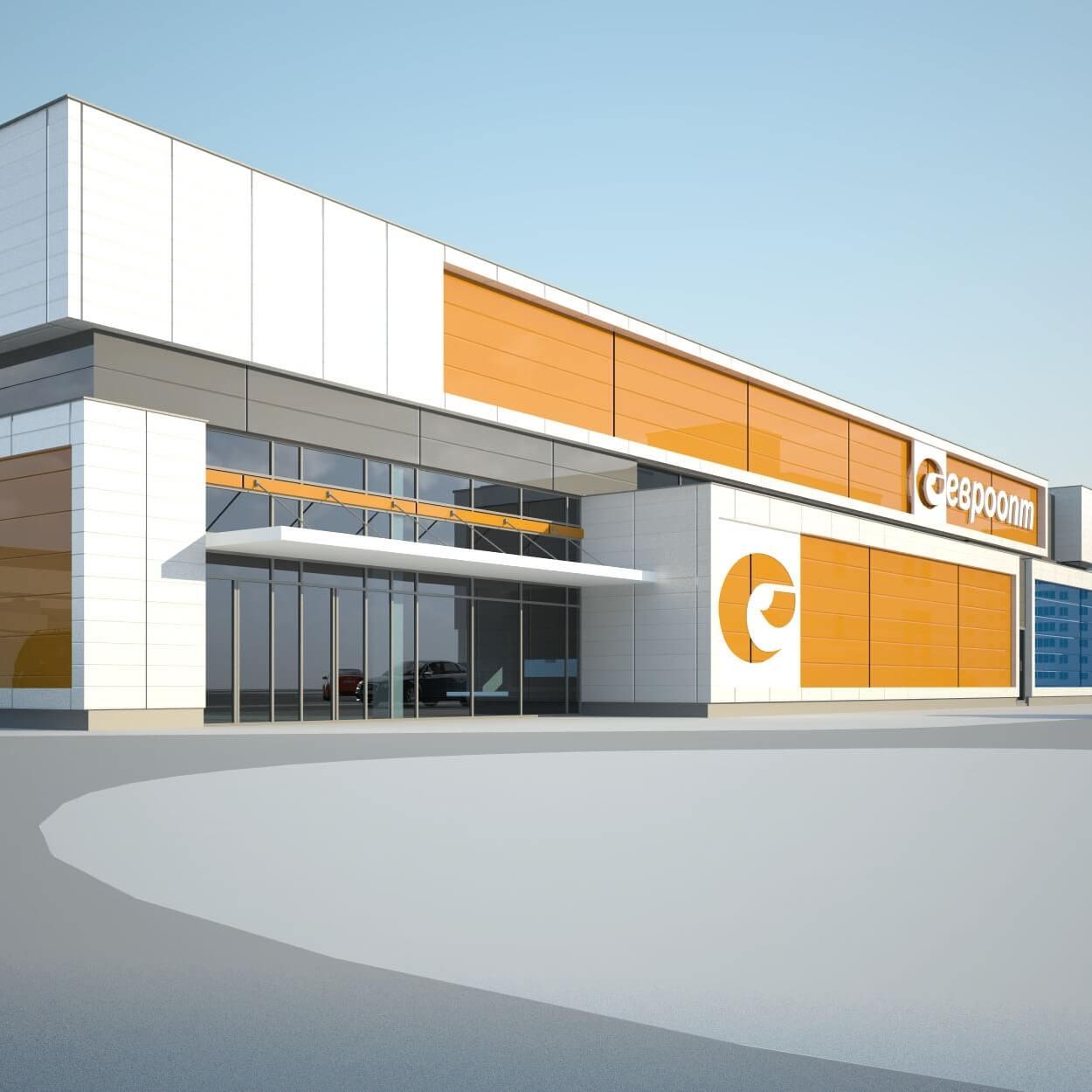 Торговый центр в Борисове