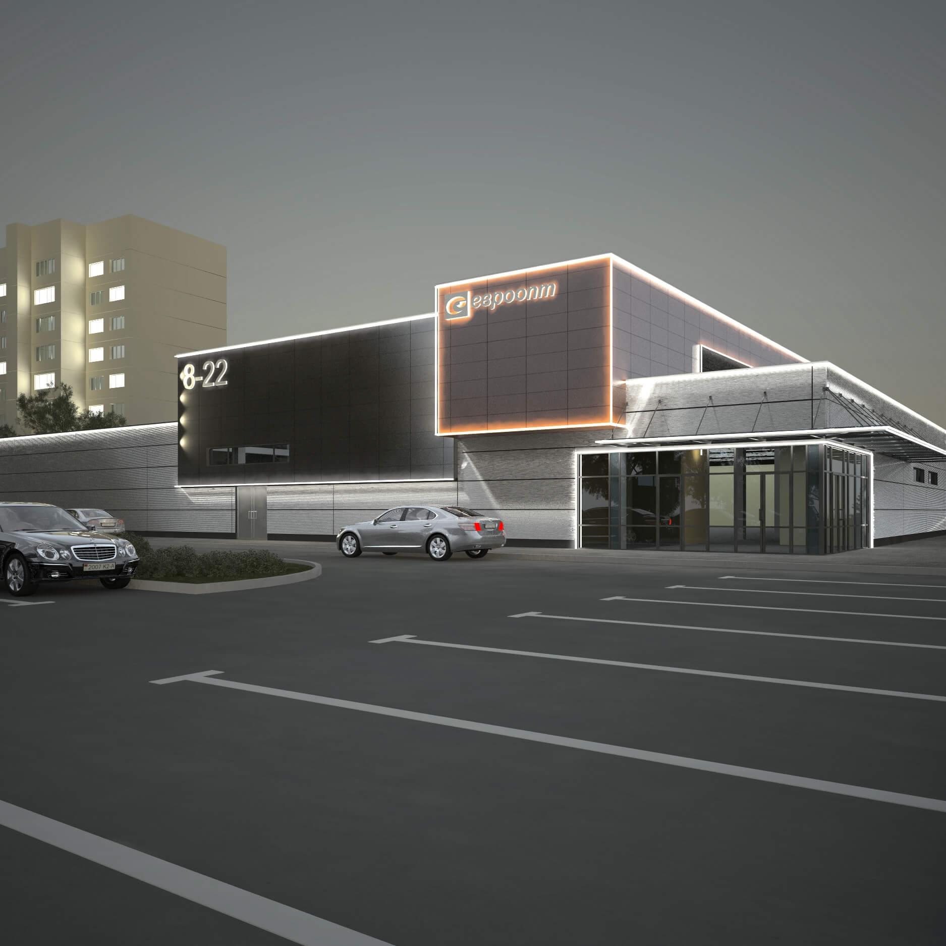 Торговый центр в Барановичах