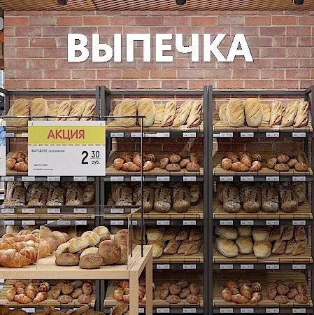 Интерьер EUROSPAR в Бобруйске (ул. Гагарина)