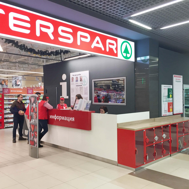 Интерьер торгового зала INTERSPAR в Бресте