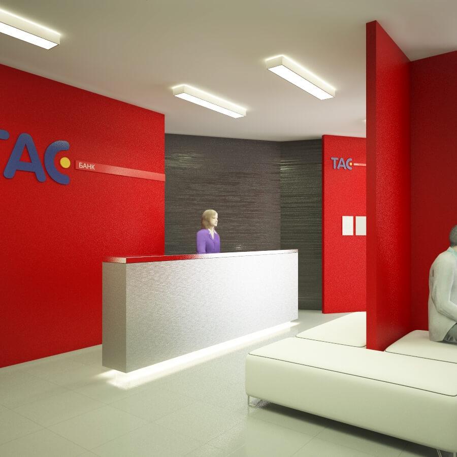 Интерьер отделения TAC банка