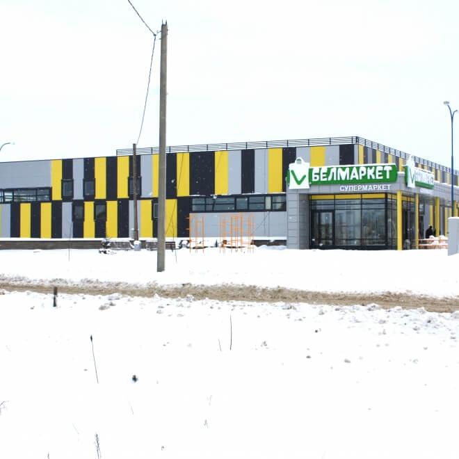 Торговый центр в Пружанах